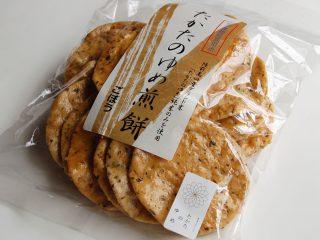 たかたのゆめ煎餅(ごぼう)